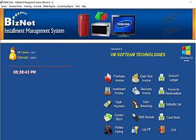 BizNet EDMS (Electronic Dist)